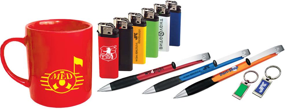 Бизнес сувениры с логотипом ...: tipografiya.vn.ua/biznes-suveniri-s-logotipom.html