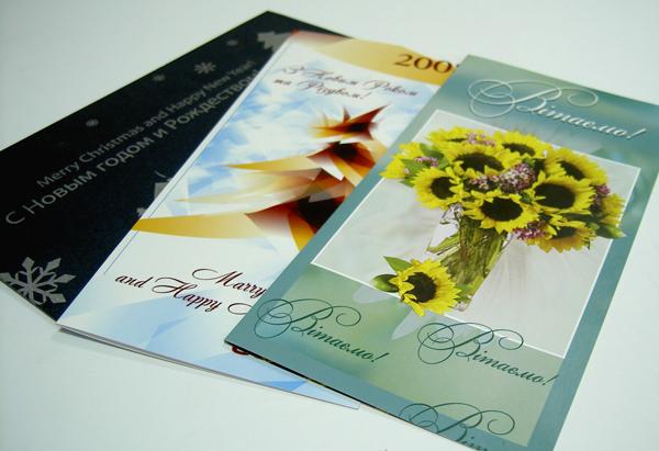 открытки цена: